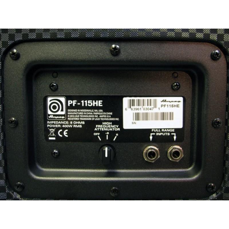 Portaflex PF115HE bass speaker cabinet